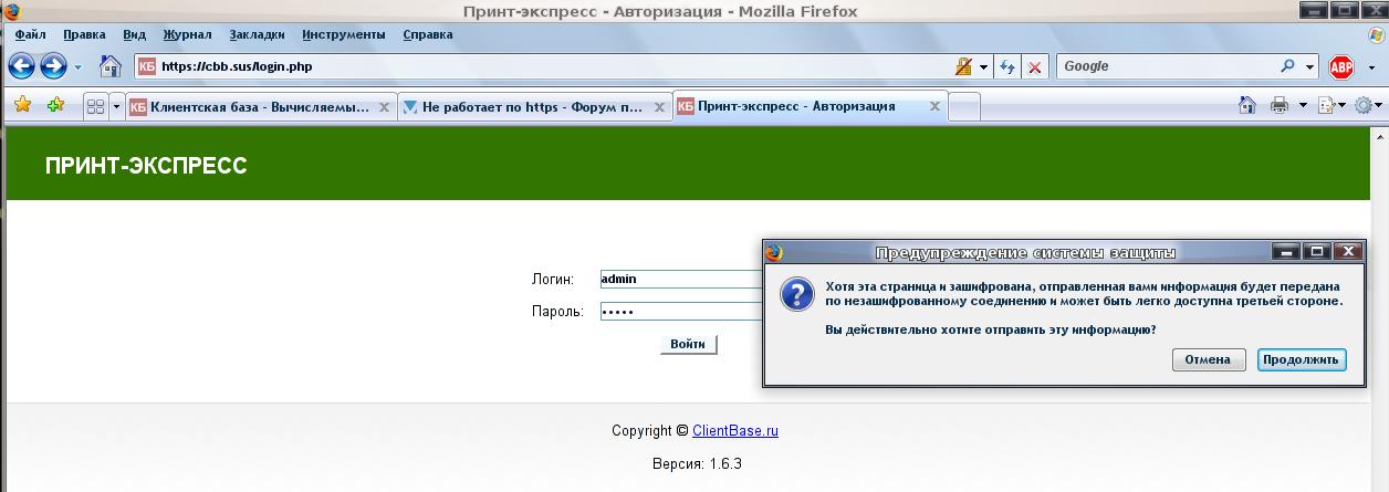 Прикрепленное изображение: Screenshot.png